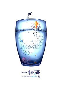 A Glass of Ocean