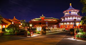 China Pavilion in the Night