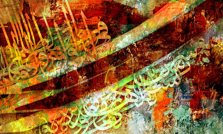 Painting Calligraphy - Mohammad