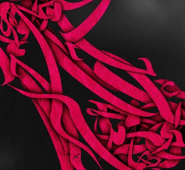 Love  scion - Mohammad