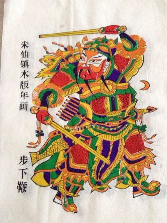 China Traditional woodcut painting - Lee