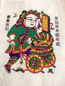 China Traditional woodcut painting