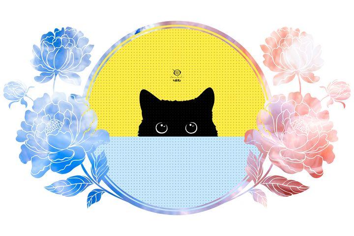 Kitty Among Flowers - Zelko Radic Bfvrp