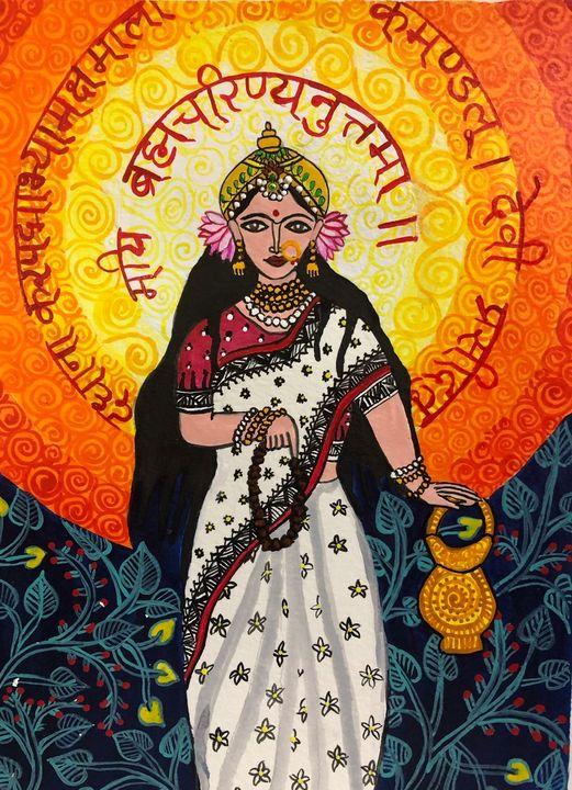 Goddess Brahmacharini - Puja