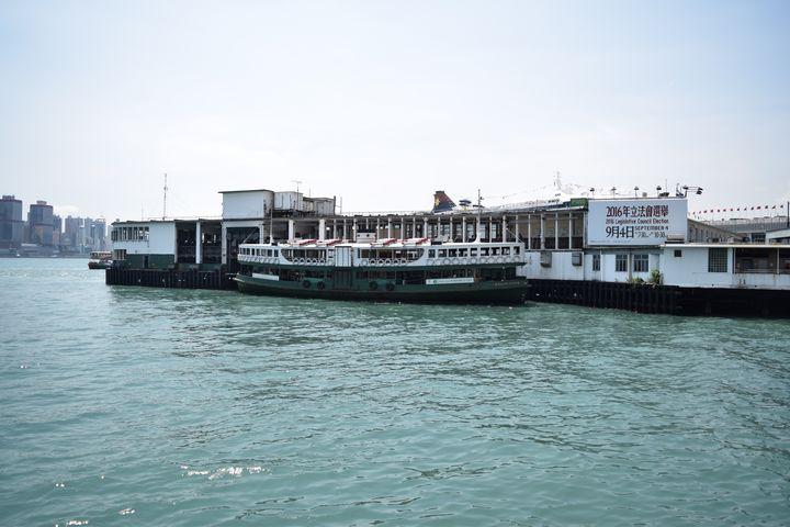 Ferry - Creative Gallery