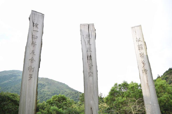 Lantau Island - Creative Gallery