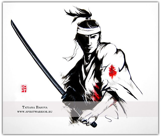 Samurai Katana Hachimaki Watercolor - Elite Spirit