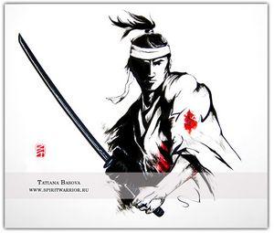 Samurai Katana Hachimaki Watercolor