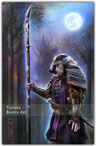 Bushido Samurai Art Print Naginata