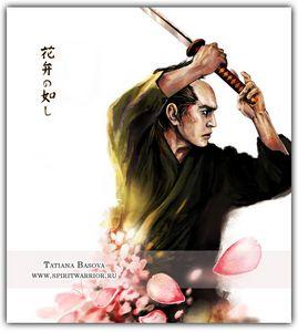 Samurai Bushido Art Print - Kendo