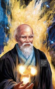 Ueshiba Morihei Aikido Art Print