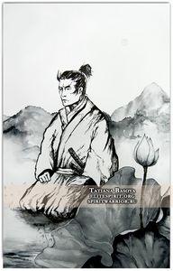 Miyamoto Musashi Watercolor Ink Art
