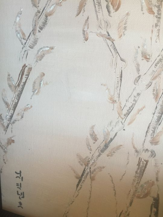 Image of Bamboo - Father and Son Studio