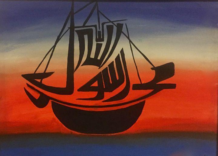 Calligraphy - Maria Aslam