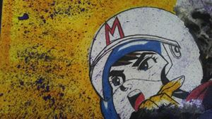 Graffiti style speed racer