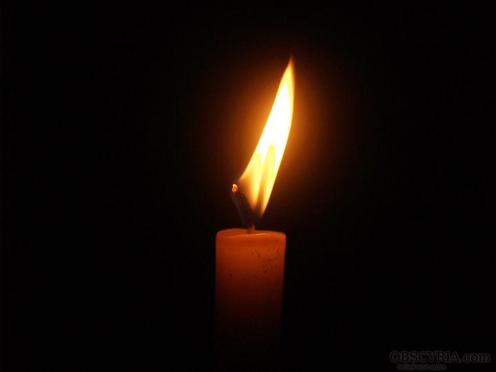 candle - Nyah