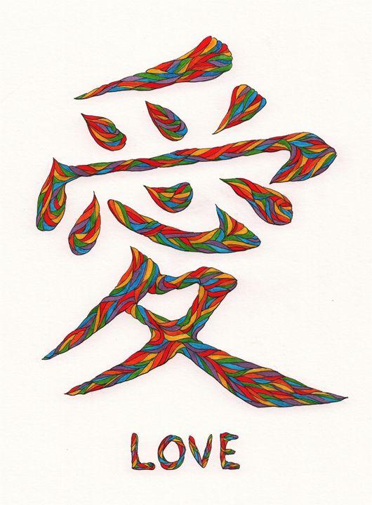 Rainbow Love - Kent Chua