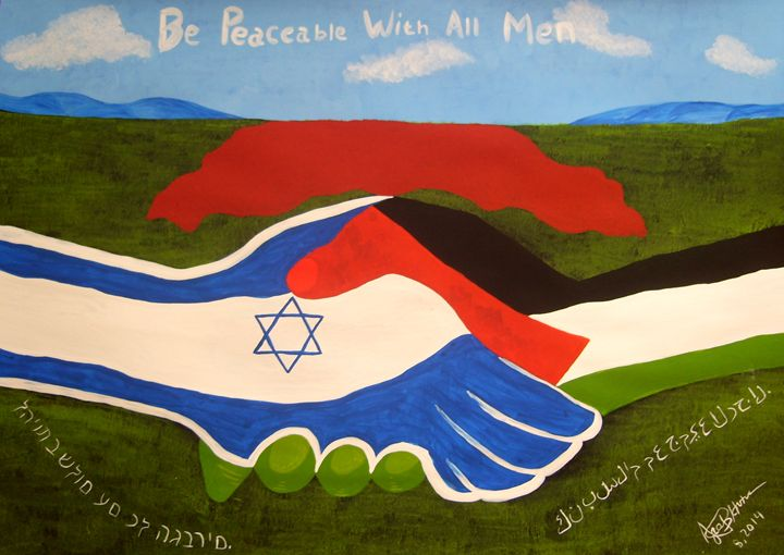 Peace for Israel and Palestine - Huthmacher I.