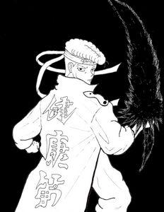 Yu yu hakusho Kuwabara