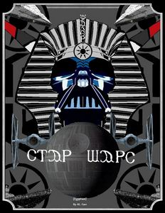 Star Wars poster 6