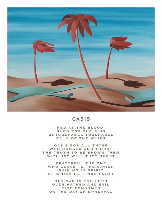 Oasis - with poetry - Eddie Vendetti