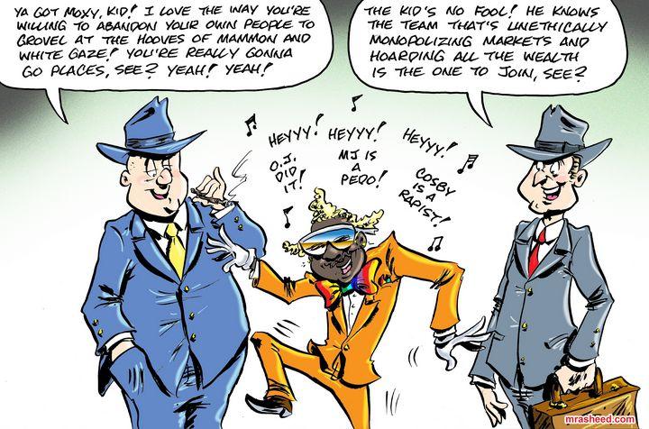 The Lowest Level of 'Success' - M. Rasheed Cartoons