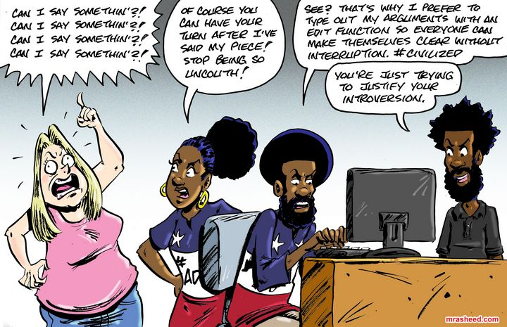 The Responsibility of Verbal Etiq... - M. Rasheed Cartoons