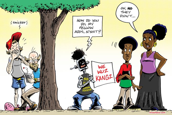 COINTELPRO 3.0 - M. Rasheed Cartoons