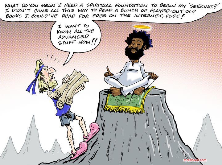 Progressive Revelation - M. Rasheed Cartoons