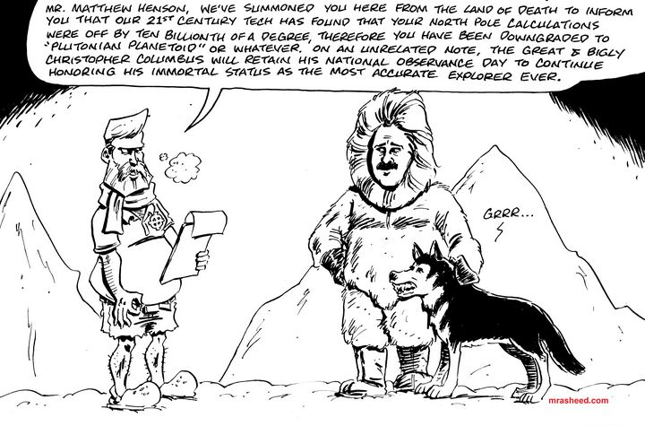 """Husky"" - Inktober 2019 (6/31) - M. Rasheed Cartoons"