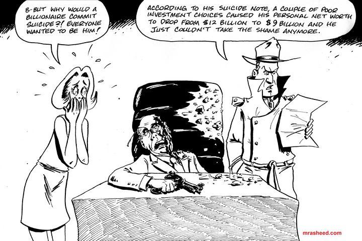 """""""Frail"""" - Inktober 2019 (8/31) - M. Rasheed Cartoons"""