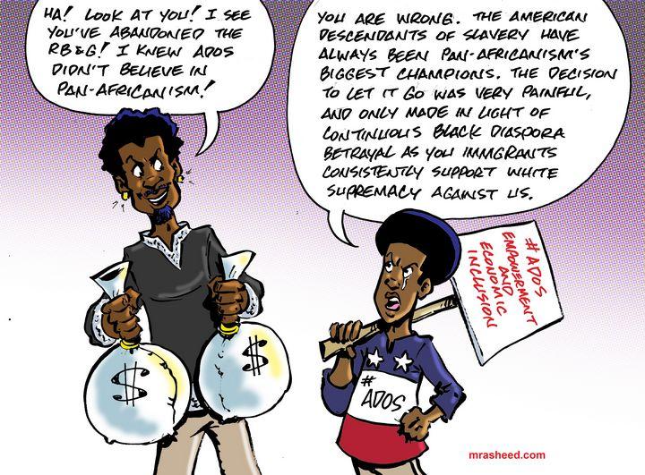 The Narrowed Focus of Self... - M. Rasheed Cartoons