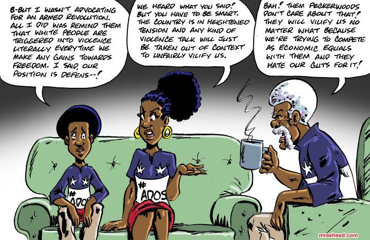 Dipping Our Toe into the Pool of... - M. Rasheed Cartoons