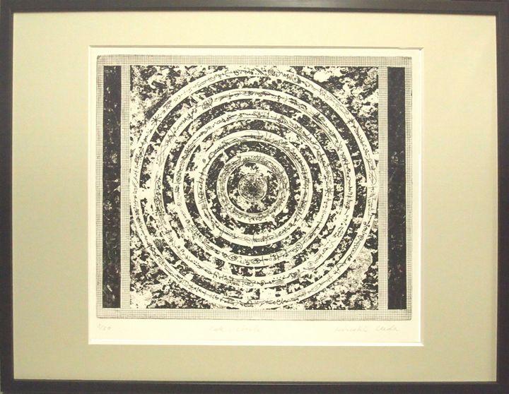 code-circle - HIROSHI UEDA