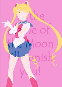 Sailor Moon Text