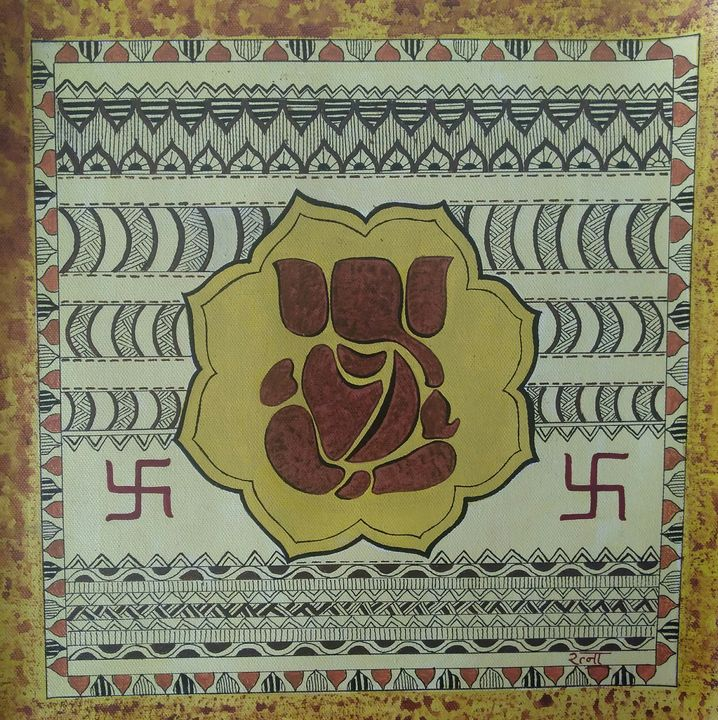 Ganesha - ArtistRatna
