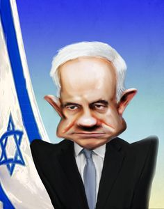 Prime Minister of Israel