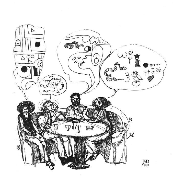 Eidetic Conversation - Artsyfoolorama