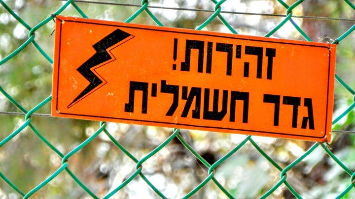 Danger! - Jonathan M. Schwartzman