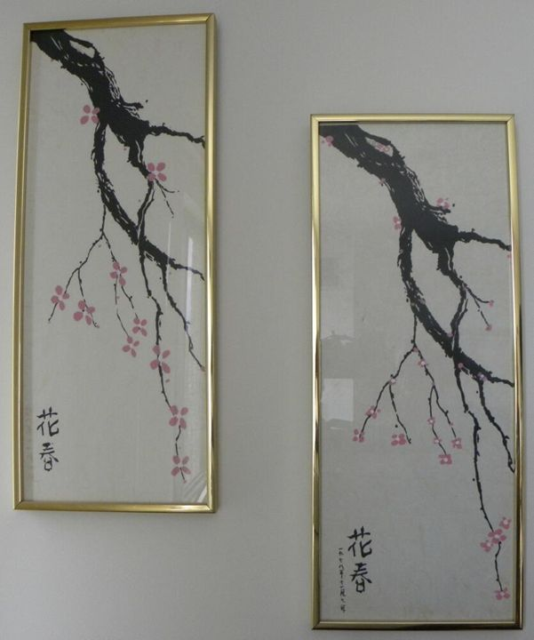 "2 ""Chinese Branches"" Silk Paintings - Canary"