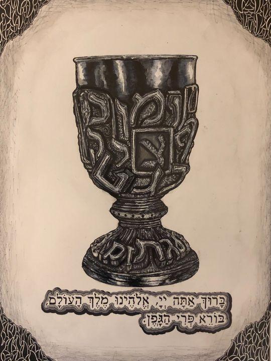 Kiddush Cup - Michael Kelsch