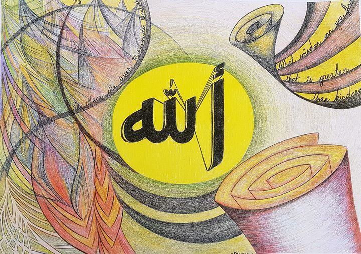 Allah - Earth Angel