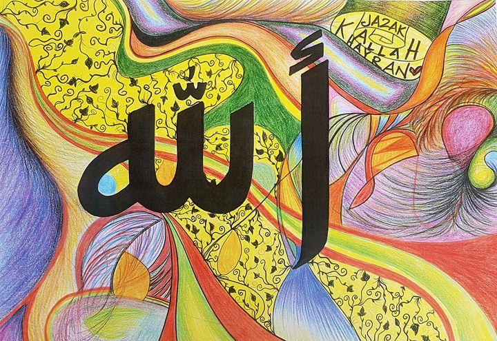 Life. Allah. Jannah. Gratitude - Earth Angel