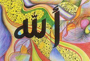 Life. Allah. Jannah. Gratitude