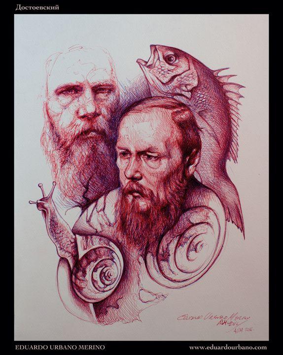 Dostoyevsky - Eduardo Urbano Merino