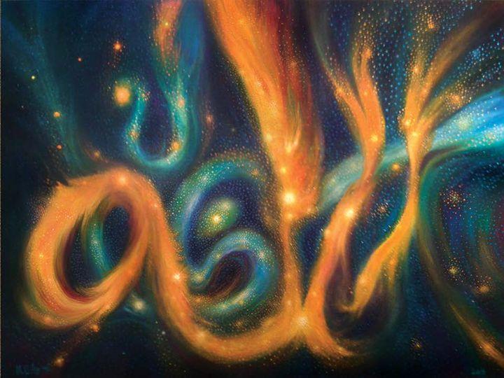 Subhan Allah, سبحان الله - M.B.Ayoubi