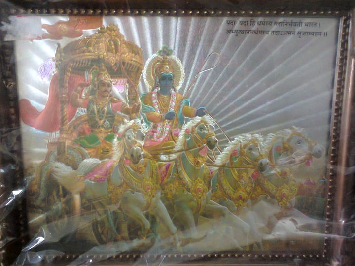 Digital Priniting - Bhagwad Gita - ISHIKAS GALLERIA