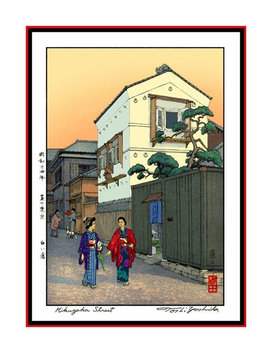 KIKUGAKA STREET - VintageWoodBlockPrints