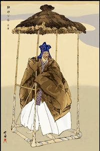 CHARACTER IN A NOH PLAY