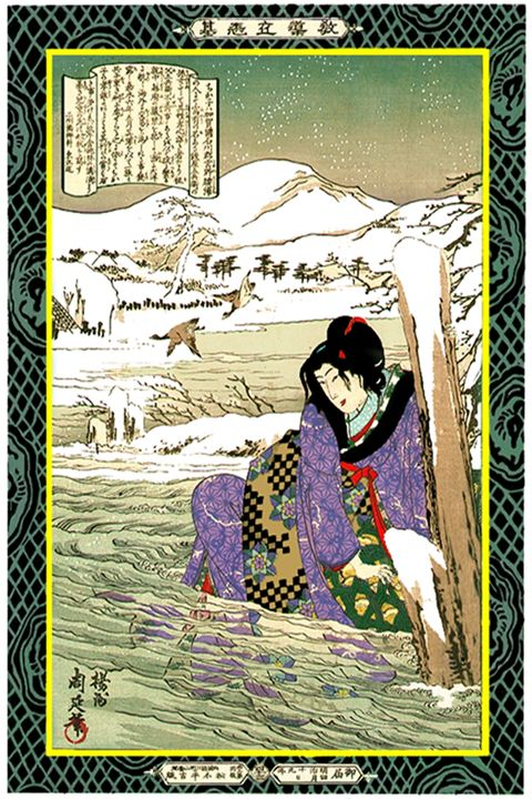 CHIKAKO WHO COMMITS SUICIDE BY JUMPI - VintageWoodBlockPrints